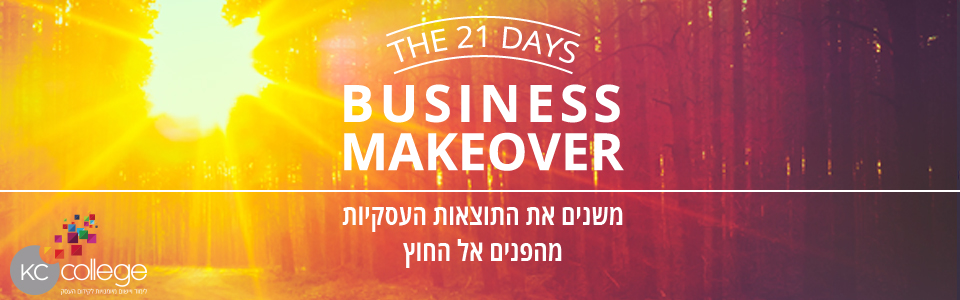 21 Days business Makeover